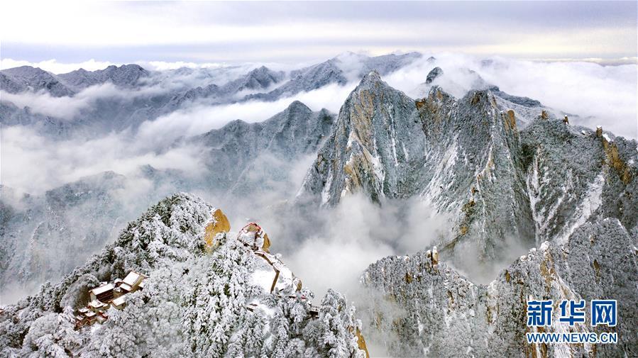 (美麗中國)(7)雪后華山 冬日畫境
