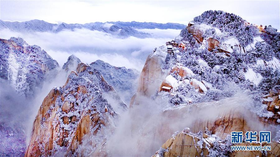 (美麗中國)(9)雪后華山 冬日畫境