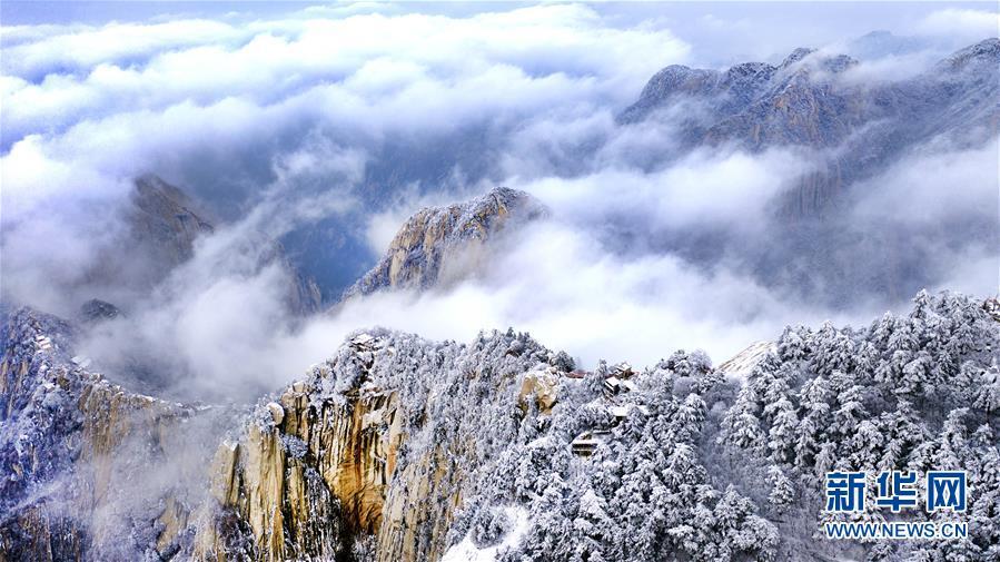 (美麗中國)(8)雪后華山 冬日畫境