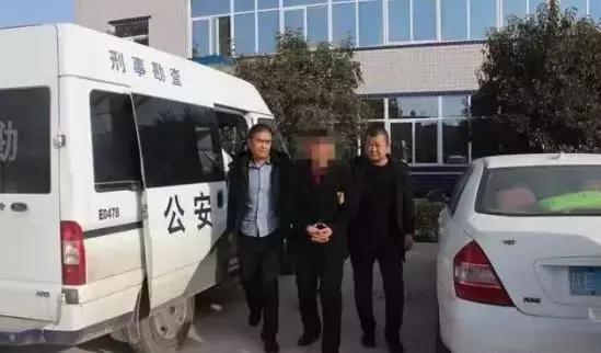 """渭南男子遇上""""仙人跳""""被敲诈勒索,警方牵出系列案件15起"""