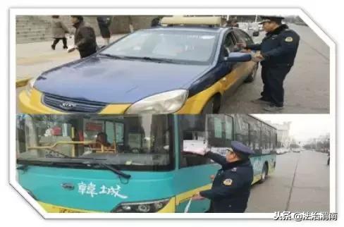 韩城市交通运输局开展《反恐怖主义法》宣传活动