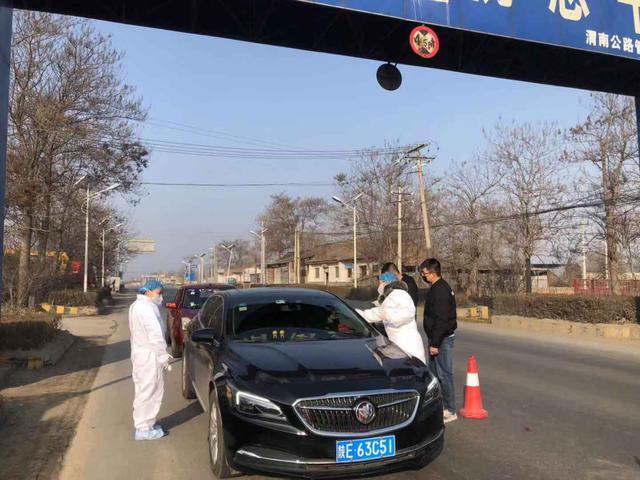 渭南高新区设立310国道疫情防控检查站