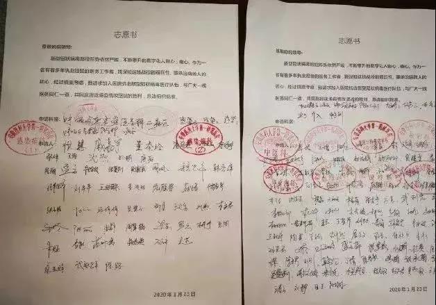 温情上线!渭南广播电视台组织创作公益歌曲《为爱逆行》致敬战疫情一线工作者