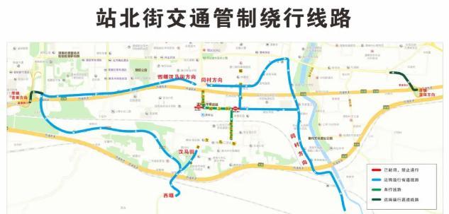 3月25日起,解放南路、站北街、前进路将实行半幅单向通行