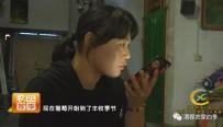 渭南市第二届最美职业农民候选人事迹展播 | 刘小娟:技术学到手 帮带不忘本