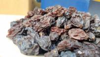 庙王村有人做出了红提葡萄干