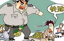 城管嫌工资低转行做小贩