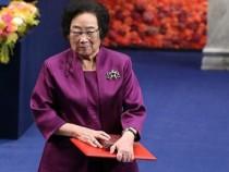屠呦呦获颁诺贝尔奖