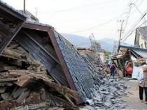 日本九州发生强震 至少4人死亡