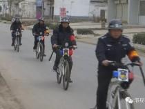 小钟寨村的巡逻队 装备特专业!