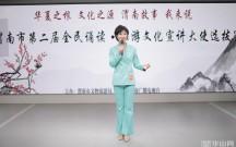 渭南市旅游文化宣讲大使选拔赛初赛拉开帷幕