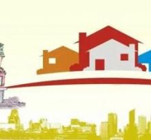 2020年个人住房公积金贷款操作细则