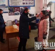 渭南市交通运输局:健全防御措施 全力防控疫情