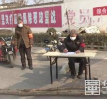 大荔:万余名党员干部在一线防控疫情
