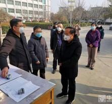 渭南市教育局多措并举部署疫情防控工作