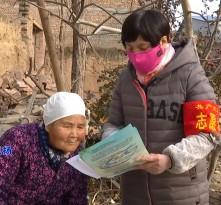 临渭区:4500余名党员志愿者冲锋在前 坚决打赢疫情阻击战