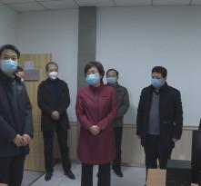 王玉娥调研督导疫情防控新闻信息工作