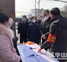 王瑞峰在大荔检查疫情防控工作时指出 坚决打赢疫情防控的人民战争