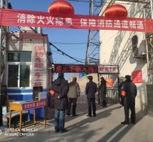 澄城县自然资源局六项举措抓好新型冠状病毒疫情防控工作