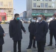 《战疫情 渭南在行动》王心赴澄城检查防疫防控工作