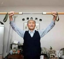 """【战疫情 渭南力量】积极防护增强免疫力——居家锻炼应遵循""""GLAD""""原则"""