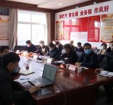 临渭区召开全区疫情防控工作调度视频会 安排部署相关工作