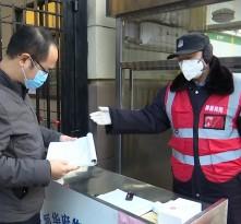 临渭区应对疫情工作领导小组检查指导居民小区疫情防控工作