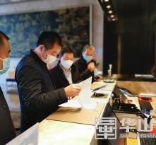韩城市纪委监委全力以赴为打赢疫情防控阻击战保驾护航
