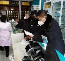 大荔公安环食药大队党员民警冲锋在防控疫情第一线