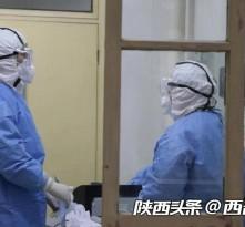 记者实地采访新型肺炎西安定点医院:首批2名患者病情稳定 正处于恢复期