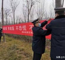 """渭南高新城管:加强防疫宣传助力城管战""""疫"""""""