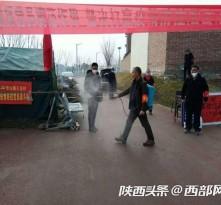 整治人居环境 阻断疫情传播 华阴市要求生活垃圾必须做到日产日清