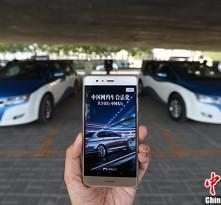 北京网约车驾驶员需全程戴口罩 车辆每日消毒两次