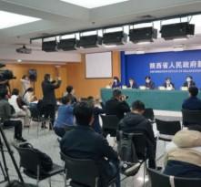 陕西:省内人员返岗 健康监测正常后不再隔离