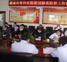 一切为了群众安全和健康——记渭南市骨科医院院长 农工党党员穆选生