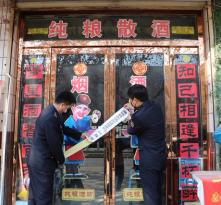 蒲城4家门店疫情期间防控措施落实不到位被查封
