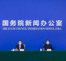 三位中央指导组成员在新闻发布会传递这些重要信息