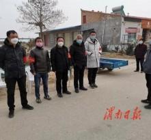 """陕西渭南:吹响文明单位防疫""""集结号"""""""