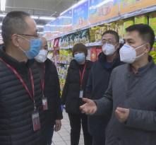 《战疫情 渭南在行动》刘凯检查渭南城区市场供应等工作