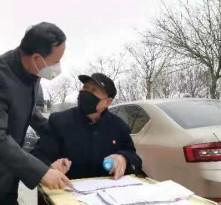 渭南市生态环境局经开分局成立疫情防控党员志愿服务队