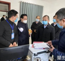 《战疫情 渭南在行动》王晓军暗访合阳县疫情防控工作