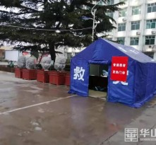白水县民政局发放应急物资 全力支持全县疫情防控工作