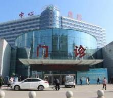 渭南市中心医院门诊患者及家属就诊告知书