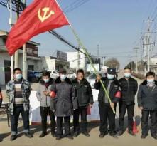 澄城县寺前镇:党员带头  众志成城  越是艰险越向前