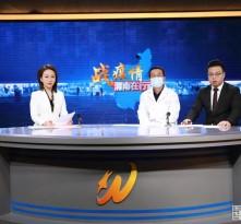 战疫情  渭南在行动 2月5日起渭视开播三档融媒特别直播节目