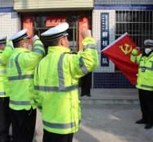 华州交警:抗击疫情 交警不退 我们在党旗下坚守