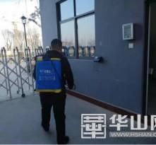 高新三小党支部:众志成城抗疫情 党员教师当先锋