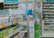 天津药店建立发热、咳嗽药品登记报告制度