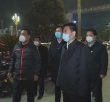 【战疫情 渭南力量】华州区区上领导夜查住宅小区疫情防控情况