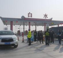 樊存弟暗访白水县疫情防控工作